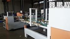 简单介绍钉箱机稳定使用与性能发挥的知识点