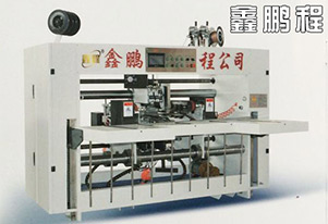 SDJ-D型双片式钉箱机(彩箱专用)