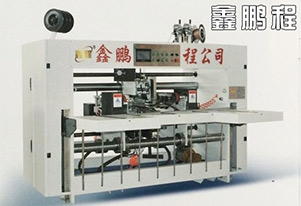 青岛SDJ-D型双片式钉箱机(彩箱专用)