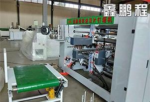 青岛300型高速半自动双片钉箱机