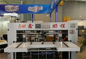 青岛双片式半自动钉箱机(彩箱专用、自动升降)