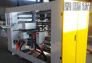 青岛双片式半自动钉箱机