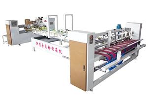 青岛经济型全自动钉箱机